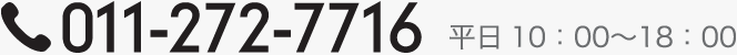 011-272-7716