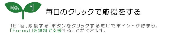 gooddo_1
